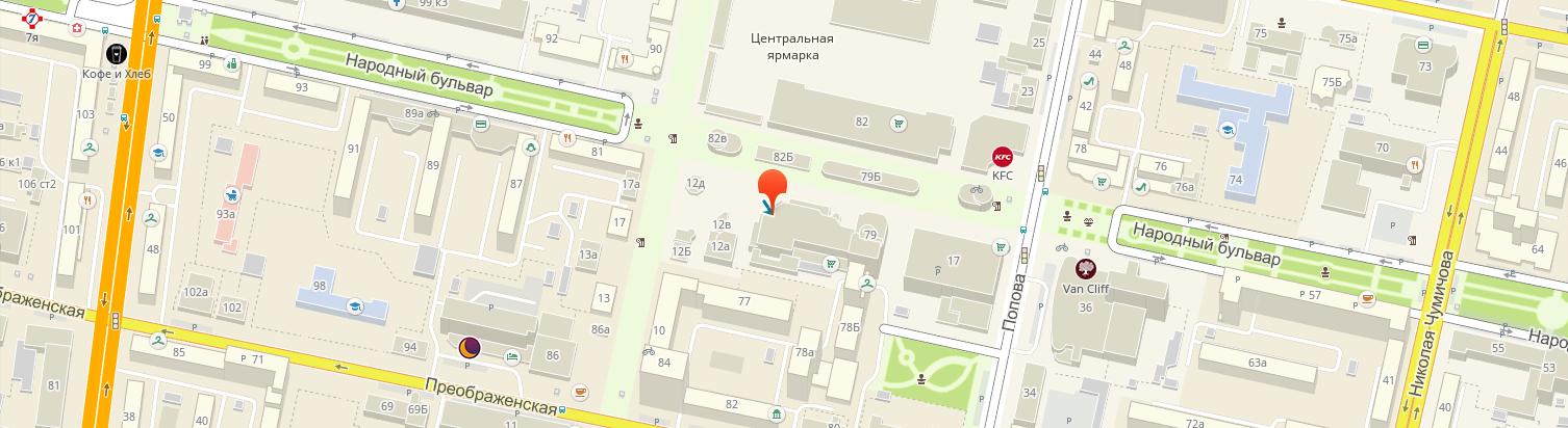 Квартиры в Белгороде купить вторичное жилье