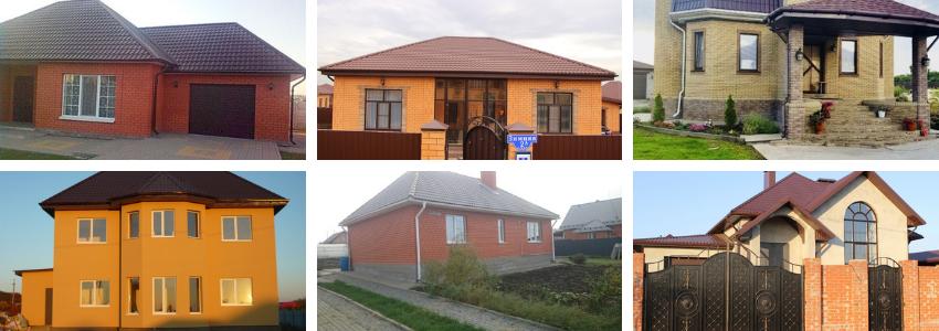 Продажа домов, коттеджей, земли