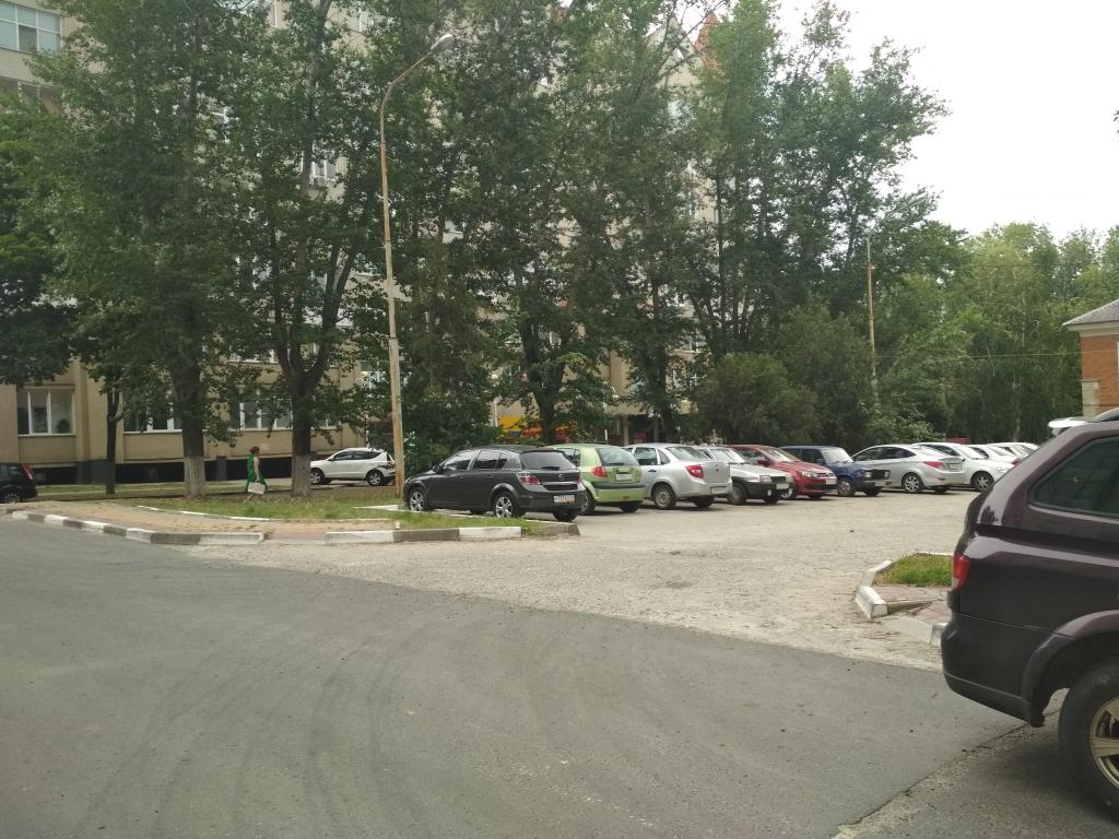 Белгород, Парковая ул, 5
