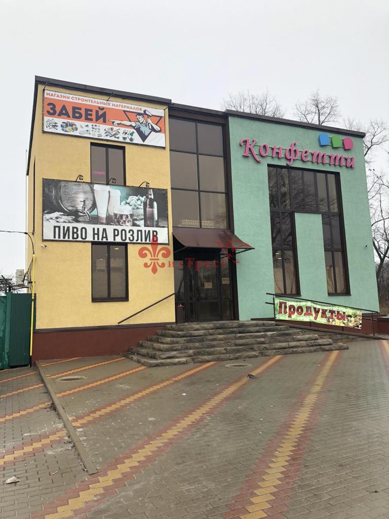 Маслова Пристань пгт, Мира